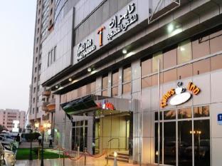 時代旅館飯店公寓
