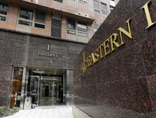 Hotel Eastern I