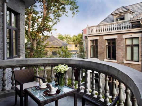 Relais & Chateaux The Yihe Mansions Nanjing