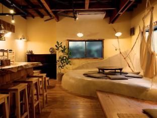 /es-es/onsen-guest-house-hakone-tent/hotel/hakone-jp.html?asq=k7c3lMNQ0AiBPZxXfYWBecvvYXGeghhlNB0ZDMf2Vd%2bMZcEcW9GDlnnUSZ%2f9tcbj