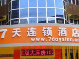 7 Days Luohu Subway Station Branch Apartments