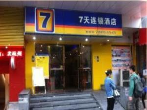 7 Daysinn Hangzhou Westlake Longxiang Railway Station