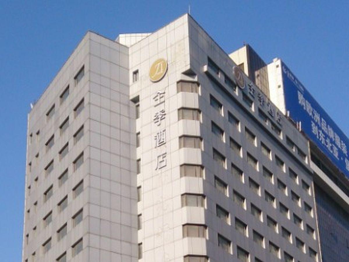 JI Hotel Dalian Qingniwaqiao Branch