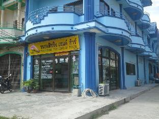 クン リー ルゲストハウス Khun Lee Guesthouse