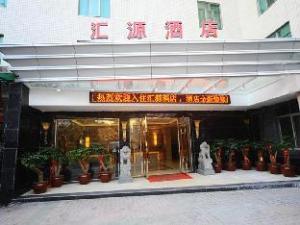 Guangzhou Huiyuan Hotel