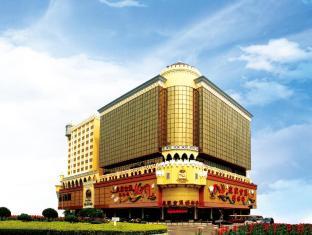 Casa Real Hotel Makau