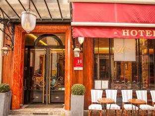 Hotel Europe Saint Severin Paris - Entrance