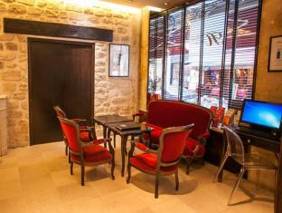 Hotel Europe Saint Severin Paris - Lobby