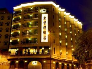 Hotel Guia מקאו - בית המלון מבחוץ