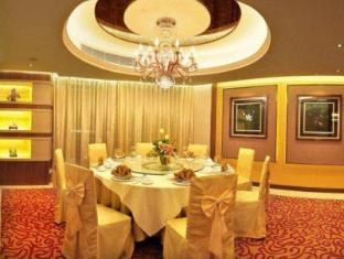 Hotel Guia Macau - Restaurant VIP room