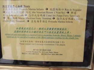 Pousada Marina Infante Hotel Macau - Hotel Shuttle Bus Schedule
