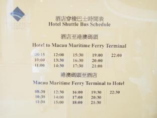 Pousada Marina Infante Hotel Macau - Shuttle Bus Schedule