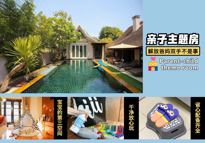 【hiii】4Rms villa@/RoyalPark/DoiSuthep-CNX001 วิลลา 4 ห้องนอน 4 ห้องน้ำส่วนตัว ขนาด 250 ตร.ม. – หางดง