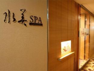 Sweetme Hotspring Resort Taipei - Spa Nutriment Area