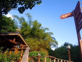 Sweetme Hotspring Resort Taipei - Thermal Valley