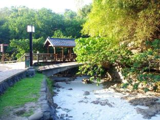 Sweetme Hotspring Resort Taipei - Beitou Park
