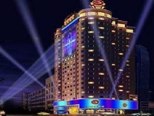 Taipa Square Hotel Makao - Viesnīcas ārpuse