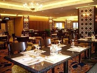 Taipa Square Hotel Macau - Cassia Court