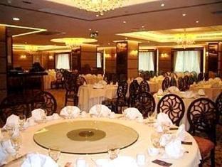 Taipa Square Hotel Макао - Ресторант