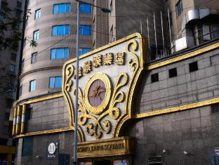 Taipa Square Hotel Macau - Face to four-face Buddha