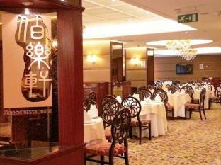 Taipa Square Hotel Macau - Barros Chinese Restaurant