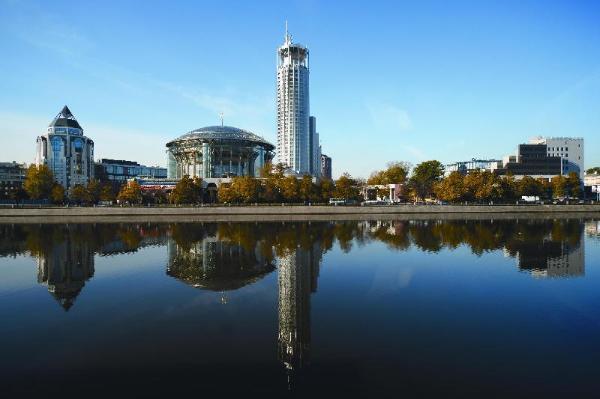 Swissotel Krasnye Holmy Hotel Moscow