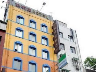 Wonstar Hotel Song Shan Taipei - Exterior