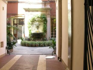 Alius Hotel Rome - Entrance