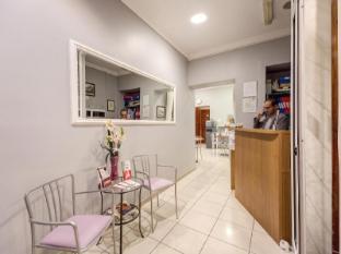 Alius Hotel Rome - Reception
