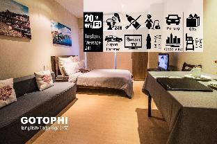 picture 1 of Gotophi luxurious hotel Knightsbridge Makati 5416