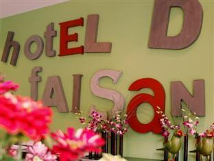 Hotel Du Faisan Bordeaux - Hotel reception