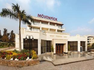 Moevenpick Resort Cairo Pyramids Cairo - Entrance