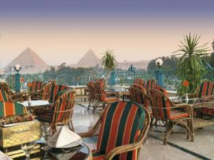 Moevenpick Resort Cairo Pyramids Cairo - Coffee Shop/Cafe