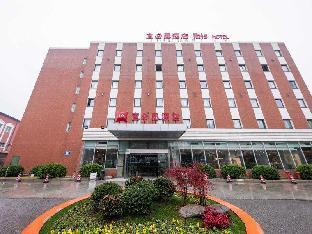 宜必思無錫新區酒店