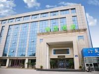 GreenTree Alliance Hotel Linyi Bus Station