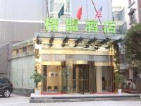 GreenTree Alliance Hotel Nanchang Anyi County Renmin Road Xinqiao Building