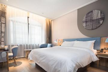 Homeinn Hotel  Shanghai Pudong Tangqiao
