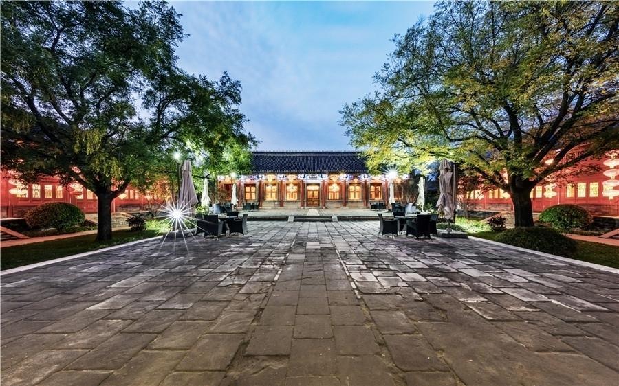 Beijing Junwangfu Hotel
