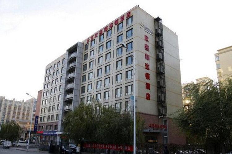 Shindom Inn Tianzhu