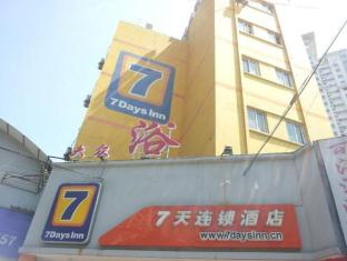 7 Days Inn Shanghai West Yanan Road Subway Station Branch