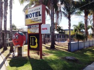 Sunraysia Motel and Holiday Apartments
