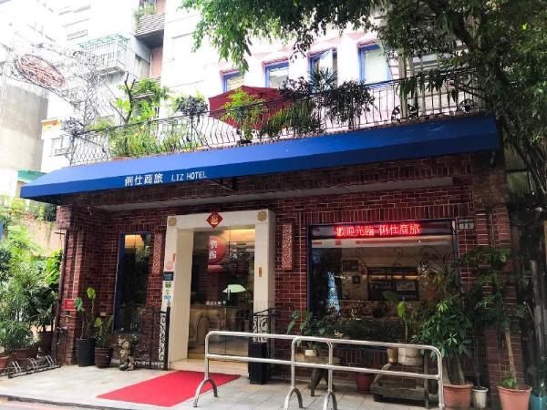 Liz Hotel Taipei