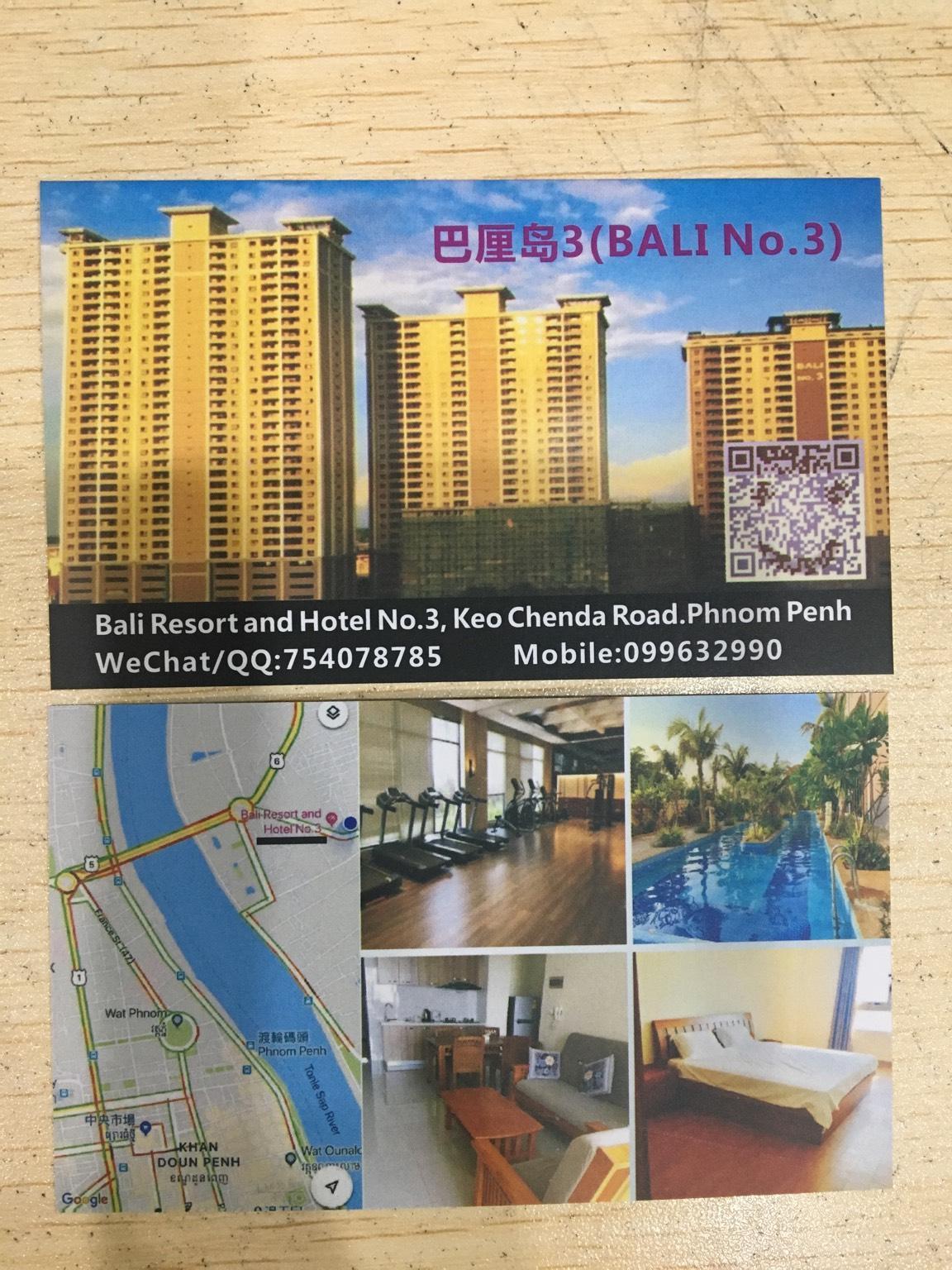 Bali Resort And Hotel No 3