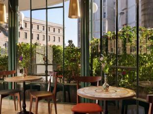Prima Kings Hotel Jerusalem - Cafe Paris in Lobby