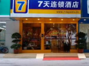 7 Days Inn University East Road Branch