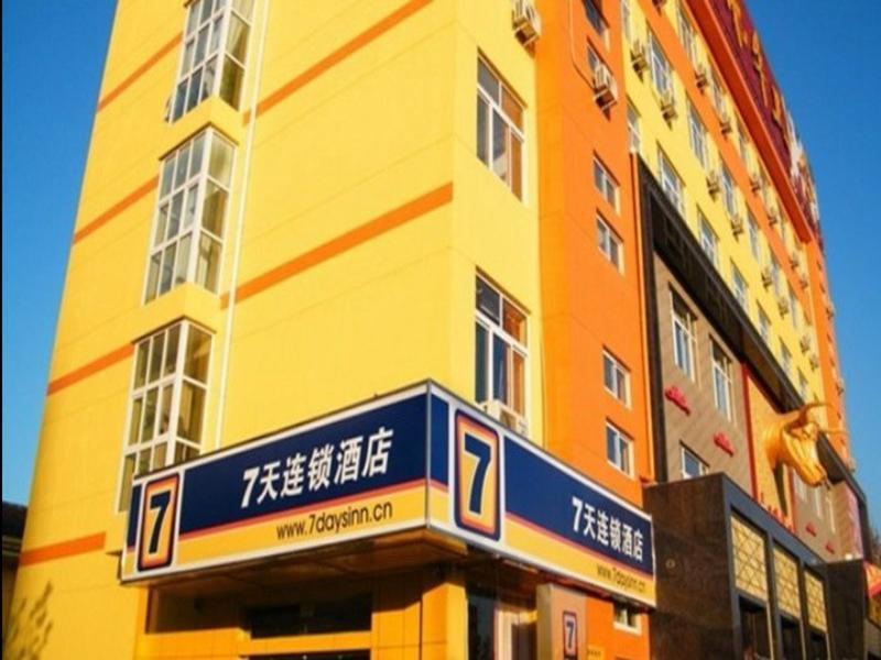 7 Days Inn Xiamen Jimei University Shigu Road Branch