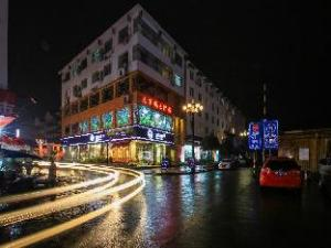 Zhangjiajie Zijinge Hotel