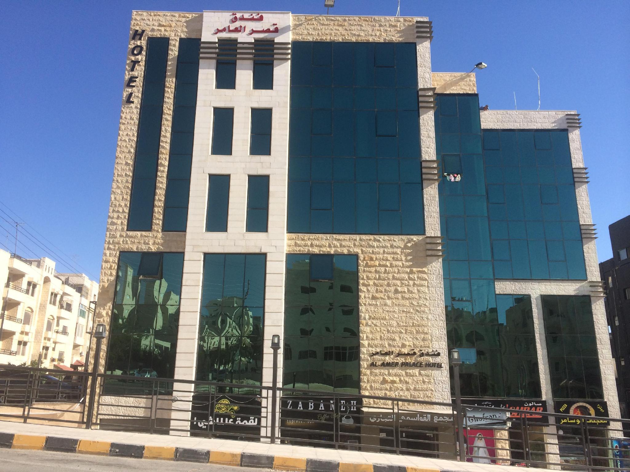 Al Amer Palace Hotel