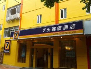 7 Days Inn Guangzhou - Baogang Avenue Branch