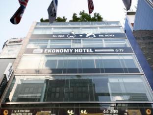 Ekonomy精品酒店明洞店